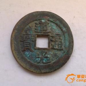 """罐装原味""""道光大样""""(直径2.98厘米,厚0.2厘米)"""