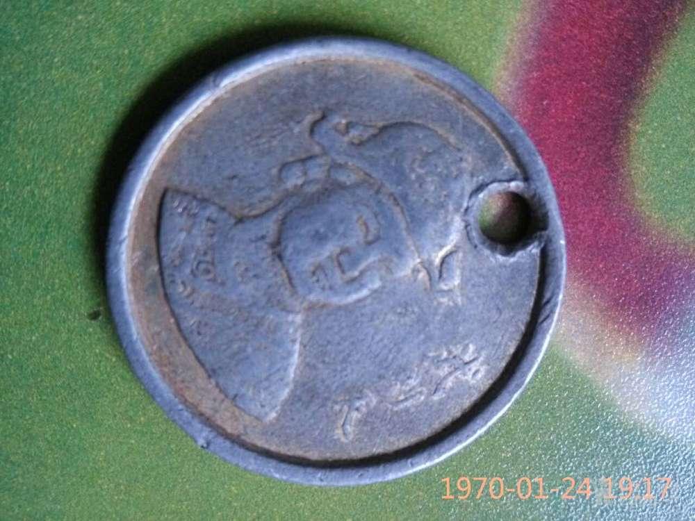 武则天图像的钱币,请实事求是的评价。是真还