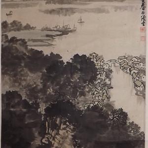 刘俊生山水