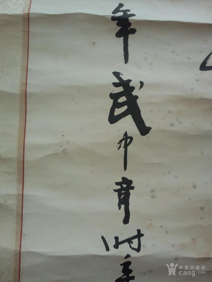 武中奇中堂字幅图片