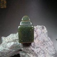 清代碧绿色寿山石大方印章