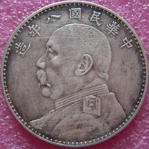 银元 72