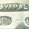 1908年俄罗斯贵金属标记规则概述