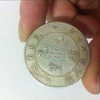 两块民国时期的银元帮忙看一下,听说比较少见,谢谢各位了