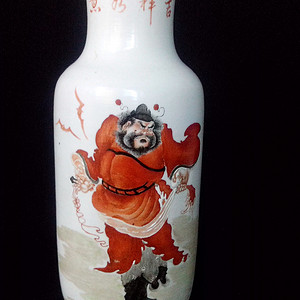 王琦款钟馗瓶 11号藏品