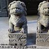 石雕一对小狮子 个人看有包浆  看看老不老