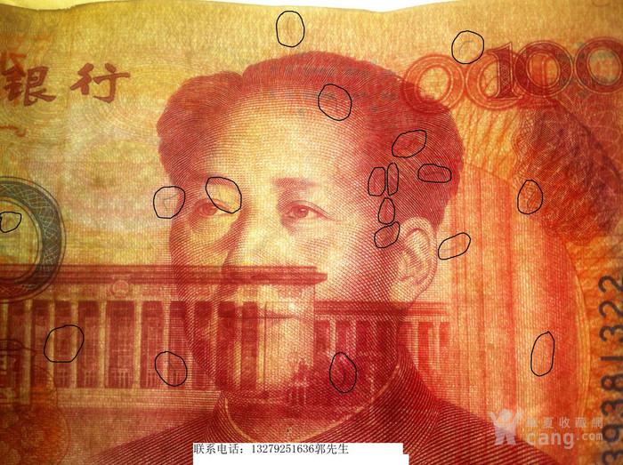 1999年的100元-99年 错版 百元人民币 99年 错版 百元人民币 鉴定