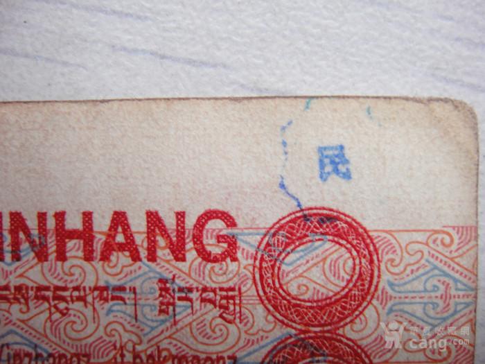 一百元大钞背面右上角有一民字