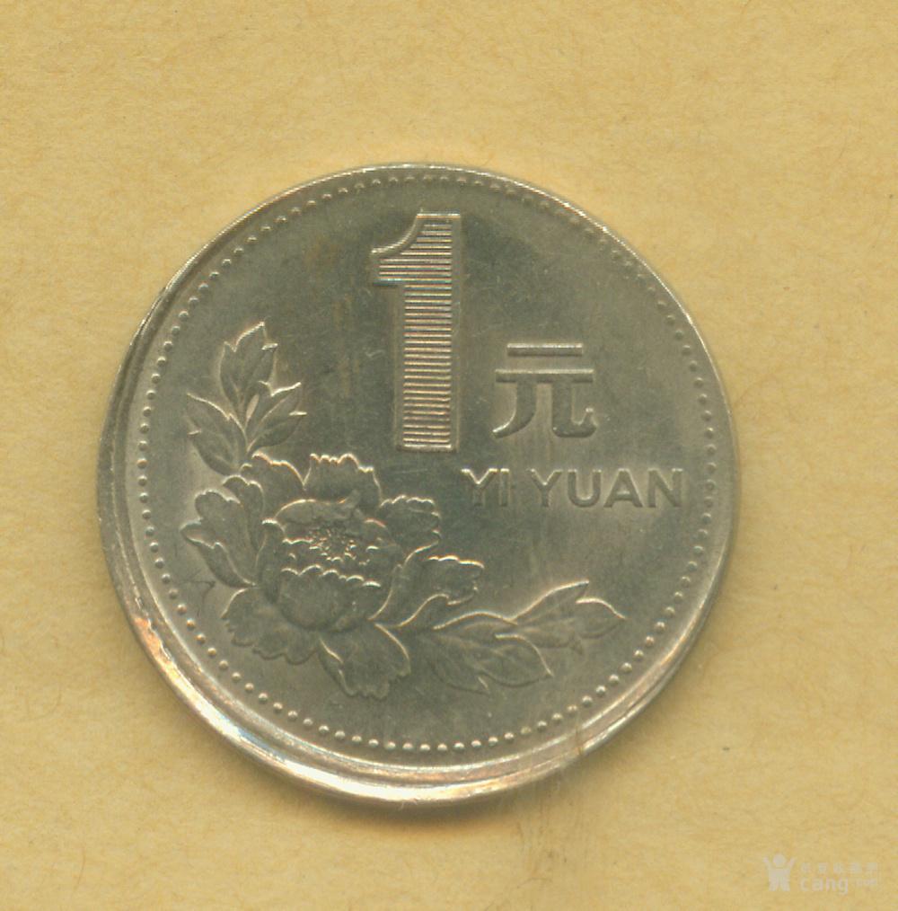 97年一元硬币_我有一枚1997年牡丹一元硬币,180°逆袭错版币值多少钱