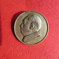 银质毛主席储蓄纪念章