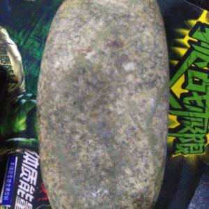 你好。老师这是什么石是天然玛脑吗