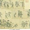 """中元节——中国绘画艺术中的""""鬼""""长啥样  转帖"""