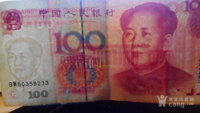 1999年100元人民币