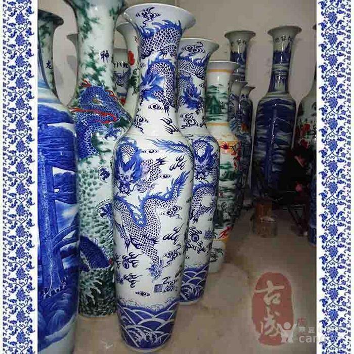 公司庆典大花瓶 开业礼品大花瓶 酒店落地大花瓶
