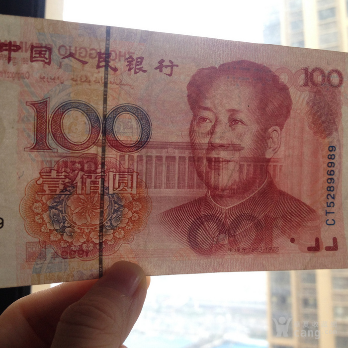 1999百元人民币_用过的1999年百元人民币有升值空间吗- _汇潮装饰网