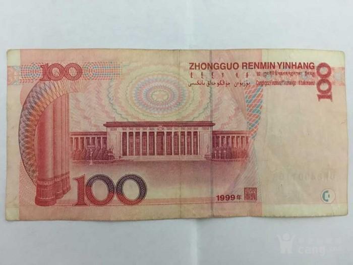 1999年版100元人民币