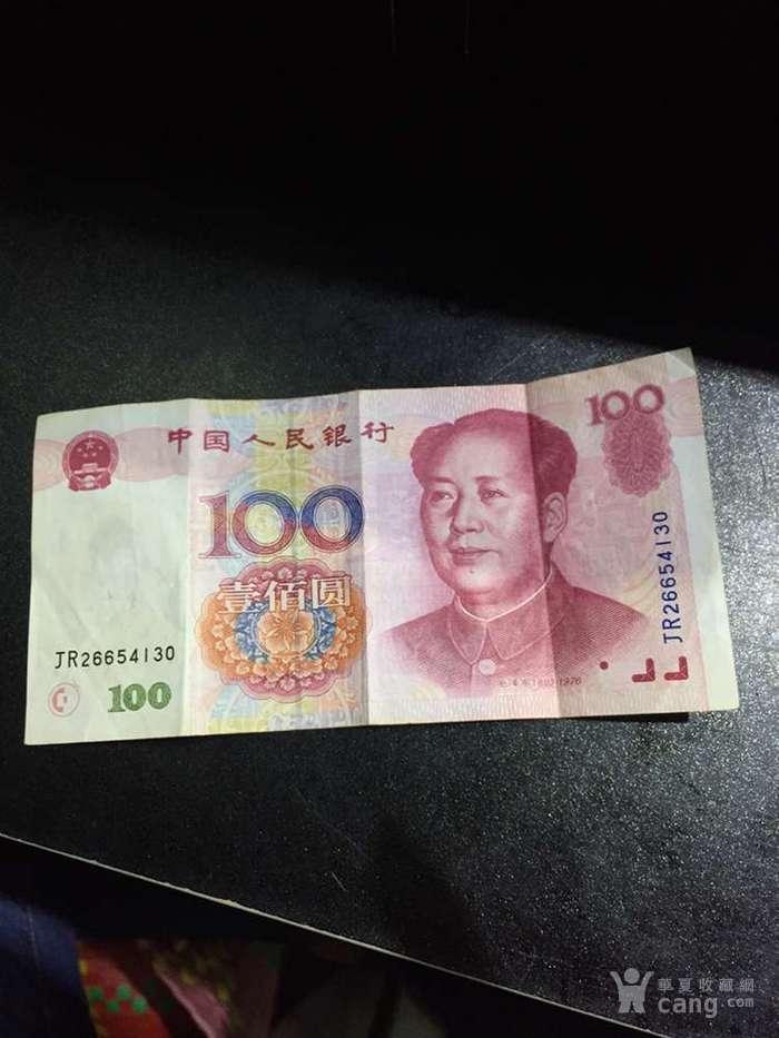 1999年的100元