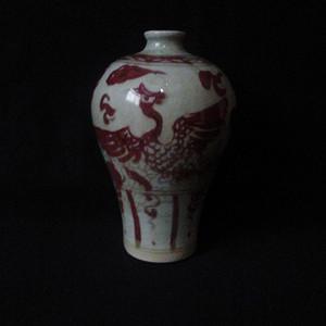 元釉里红梅瓶
