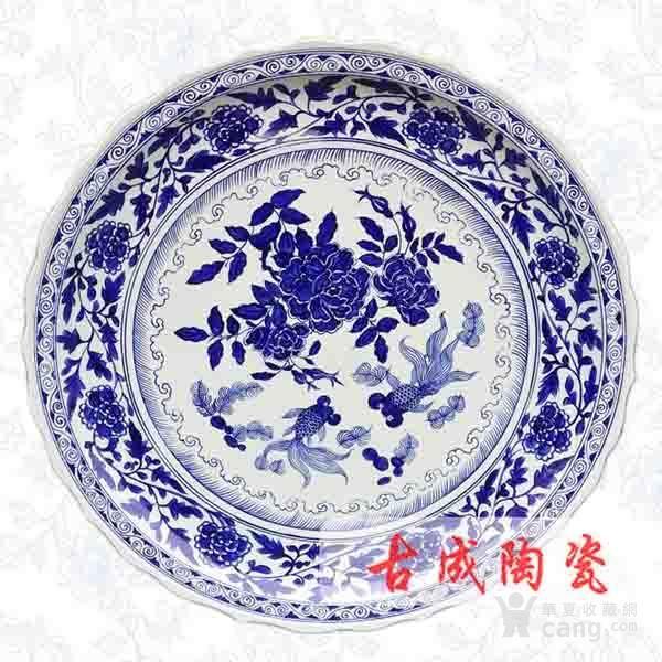 景德镇大瓷盘批发 八仙过海陶瓷大盘