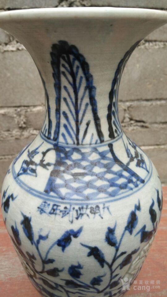 洪武青花瓷器