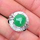 翡翠戒指的形状寓意着什么