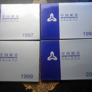 1997--2000年流通硬币