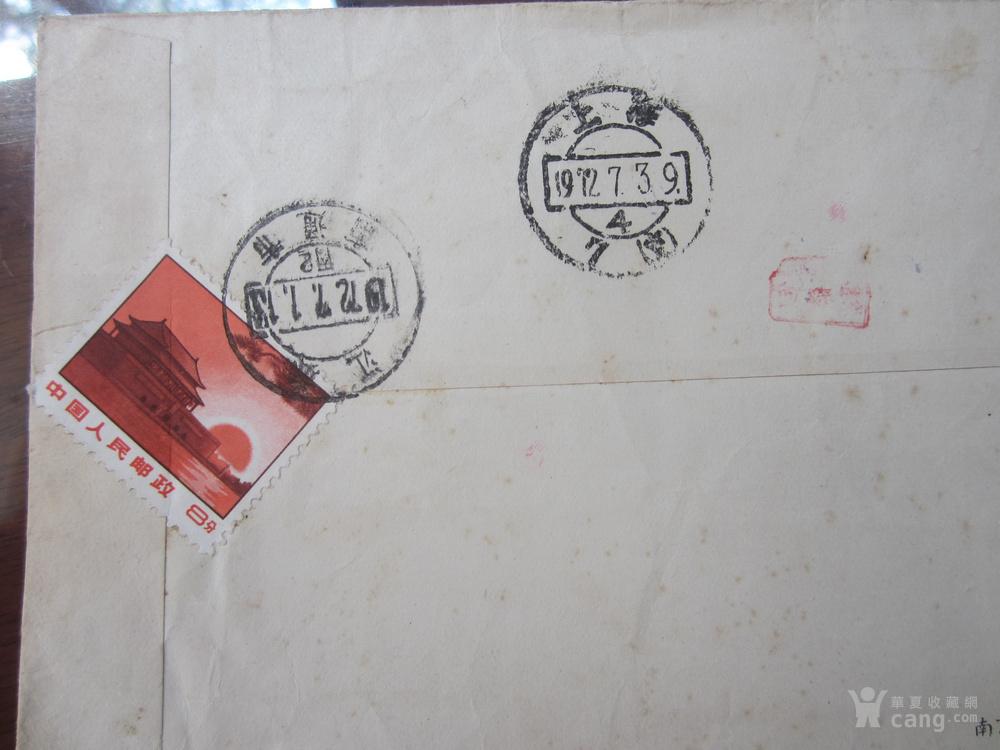 朝霞天安门邮票
