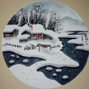 李淮钊的冰雪山水画