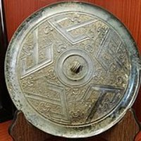 汉代水坑五山青铜镜