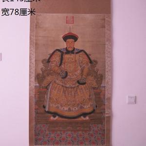 中国大清皇帝收藏的国画