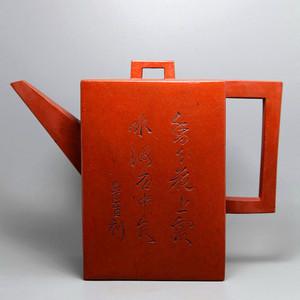 """民国铁画轩""""莲生""""刻绘""""耀庭""""制砖方壶"""