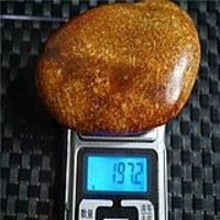 197克和田籽料原石