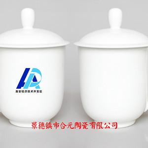 陶瓷杯子 定制杯子纪念品