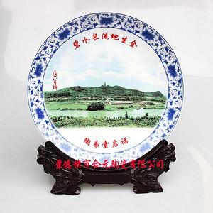 定做陶瓷摆盘 同学聚会纪念摆盘