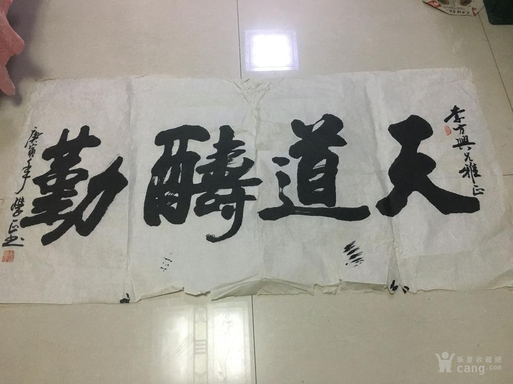 刘学正书法两幅图片