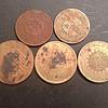 五枚精品铜币