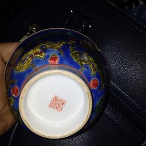 清乾隆兰釉九龙碗