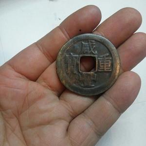 俩枚清代古币,请泉友帮忙看下是看的吗,有收藏价值那