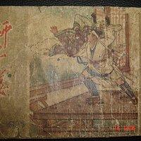 50年代老版连环画《狮子楼》卜孝怀绘画传统经典左翻竖排