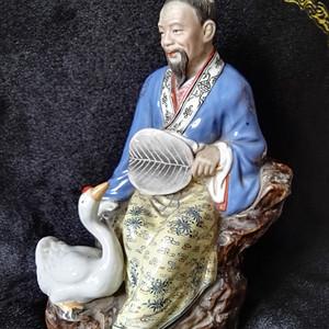 粉彩羲之爱鹅瓷雕人物