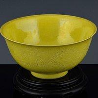 道光黄釉碗