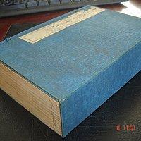 民国线装古籍《阅微草堂笔记》白纸精印纪晓岚之文集品相极佳
