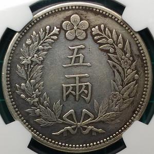 1892 朝�r�y��