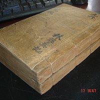 清中期农业农书类古籍善本陈�B子《花镜》极具研究收藏价值