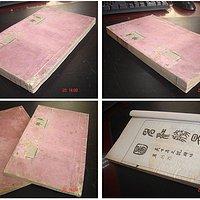 清光绪上海十里洋场绘图古籍吴友如《申江胜景图》版画之翘楚