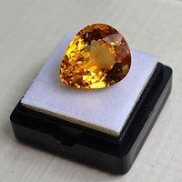 黄水晶 13.80克拉纯天然无加热巴西黄水晶 旺财石