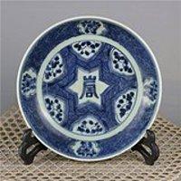 青花手工手绘寿字纹瓷盘