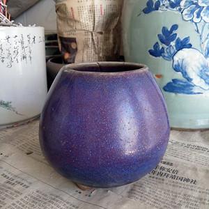 紫蓝�x钧瓷钵