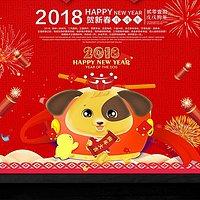 2018春节假期华夏平台服务调整通知. 买家卖家注意了!