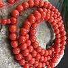 红珊瑚手链